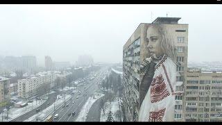 Visual Art - Mural Kiev.