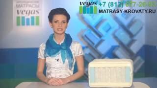 Матрас Vegas 11(Мягкий ортопедический матрас Vegas 11 из коллекции бренда