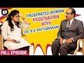 Frustrated Woman FRUSTRATION with BV Pattabhiram | Frustrated Woman Telugu WEB Series | Sunaina