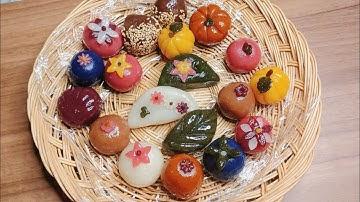 꽃송편만들기 🌸밤, 조개, 잎사귀, 단호박송편🎃기본송편보다 더쉬운 송편