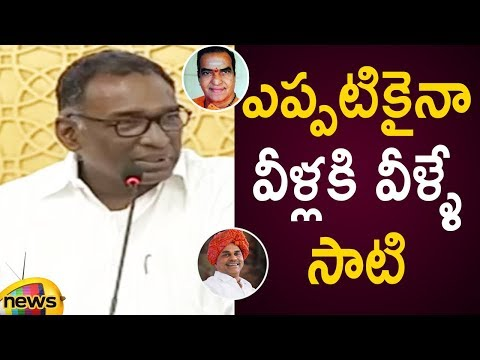 Former Chief Justice Chelameswar About Greatness Of NTR And YSR | YSR Book Release Event Highlights