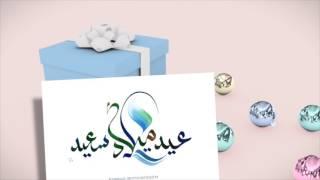 Joyeux Anniversaire En Arabe Marocain.Joyeux Anniversaire Bleu Clip Calligraphie Arabe De Ahmad