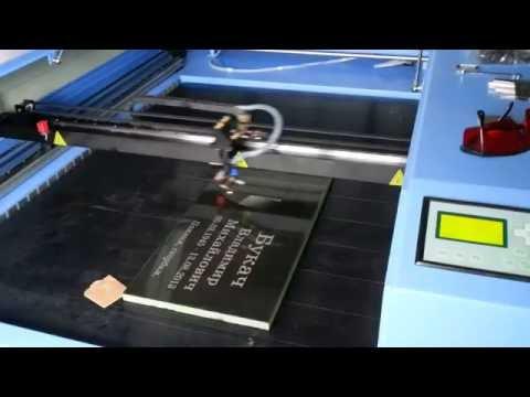 видео: Лазерная гравировка на камне