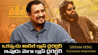 Exclusive: Director Venu Sriram revealed suspense about Akira Nandan Character in Vakeel Saab