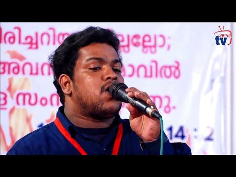 Kalvary Kunninmel En Perkai [Malayalam Christian Song]