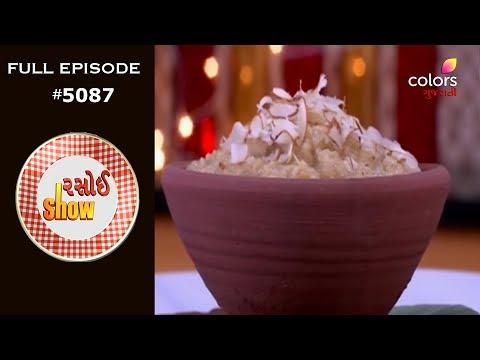 Rasoi Show - 28th November 2019 - રસોઈ શૉ - Full Episode