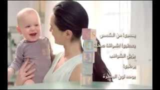 Garnier BB Cream TVC 2014 – اعلان غارنيية بى بى كريم Thumbnail