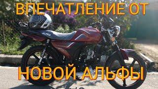 Новий мопед Альфа 110см3 (Alpha ZS50-C) | Емоції та враження від власника