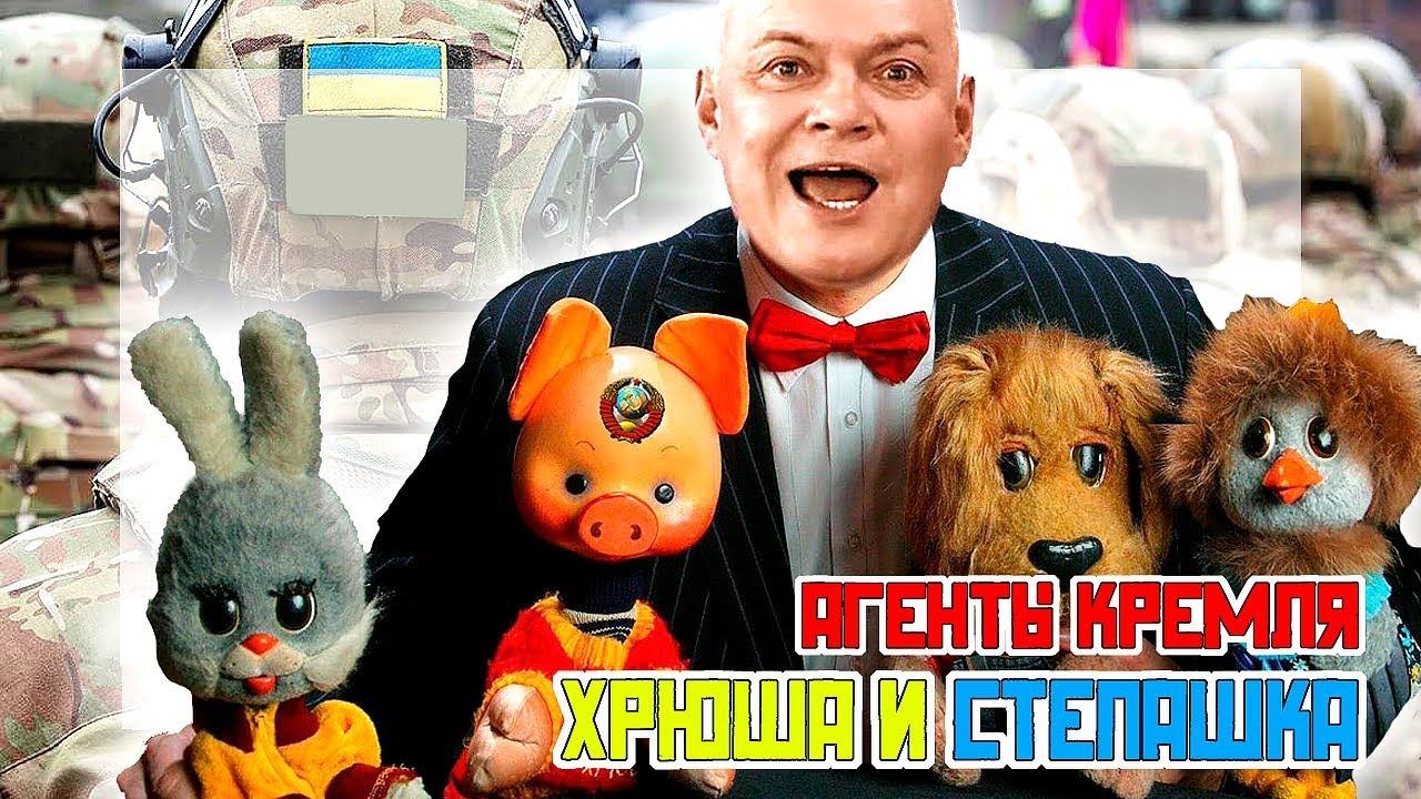 Степашка и Хрюша агенты КРЕМЛЯ!  Россия РАЗВАЛИТСЯ за несколько месяцев!!!