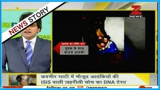 DNA: Terrorists insult J&K cop, tonsure his head on charges of spying