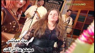 TARRAGT -  تراكت - amazigh music from morocco    Maroc, Tachlhit ,tamazight, اغاني امازيغية  رائعة