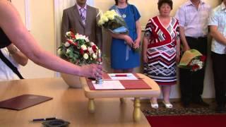 свадьба 1 июня клип