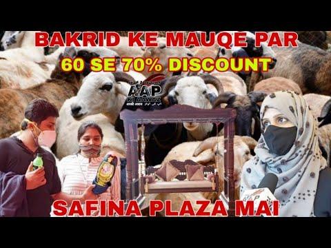 60 se 70% Discount at Safina  Plaza in Bakrid ke Mauqe Par