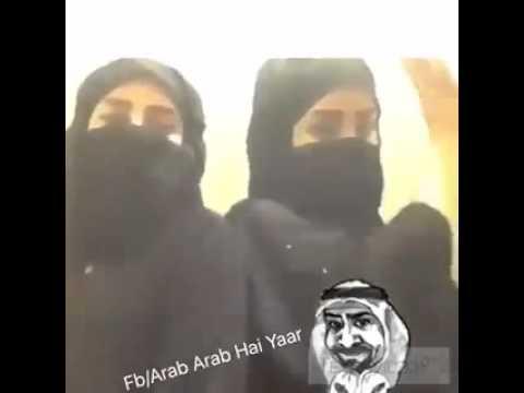 Arab dance very cool na!