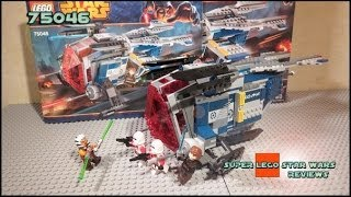 видео: Lego Star Wars 75046 Coruscant Police Gunship Review