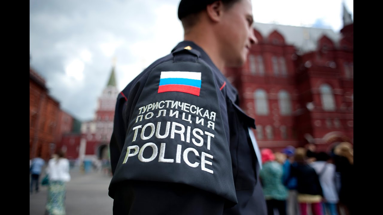 Tourist police in Russia: the purpose of creation, functions, reviews 6