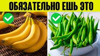 Почему нужно ОБЯЗАТЕЛЬНО есть Овощи и Фрукты
