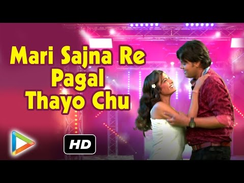 Mari Sajna Re Pagal Thayo Chu ❤ New Gujarati Love Song 2016 ❤ Raju Thakor ❤ Latest Full Video Song