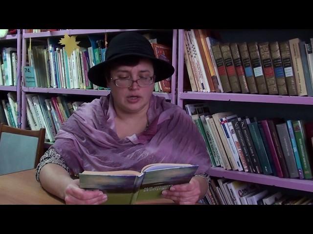 Изображение предпросмотра прочтения – ЛидияСеменова читает произведение «Проста моя осанка...» М.И.Цветаевой