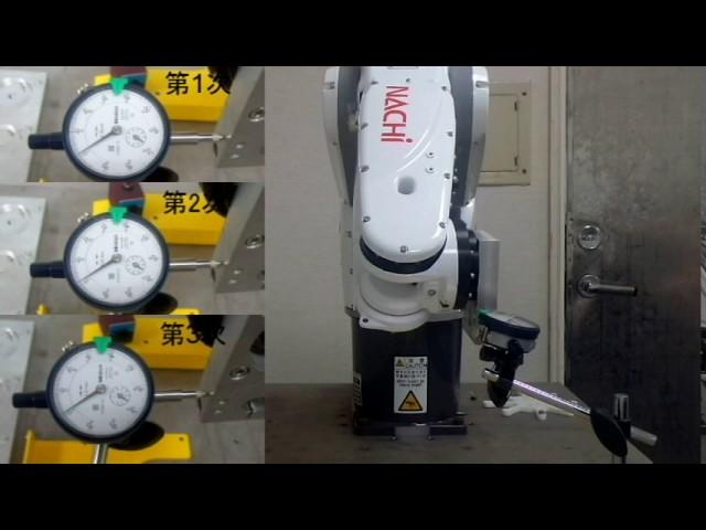 MZ07手臂精度測試
