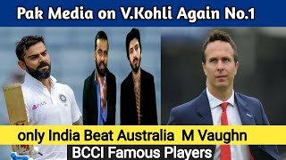 Pak Praises V. Kohli Back No.1 | BCCI News | M.Vaughan on India