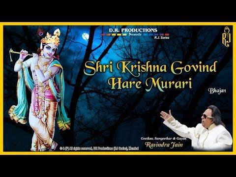 Shri Krishna Govind Hare Murari | Ravindra Jain's Krishna Bhajans