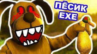 ПЁСИК.EXE - DUCK SEASON PC ПРОХОЖДЕНИЕ #2