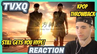 TVXQ (동방신기) - 왜 (Keep Your Head Down) MV REACTION *PATREON V…