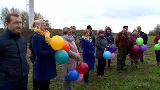 Для Фировского района эта неделя стала насыщенной на события