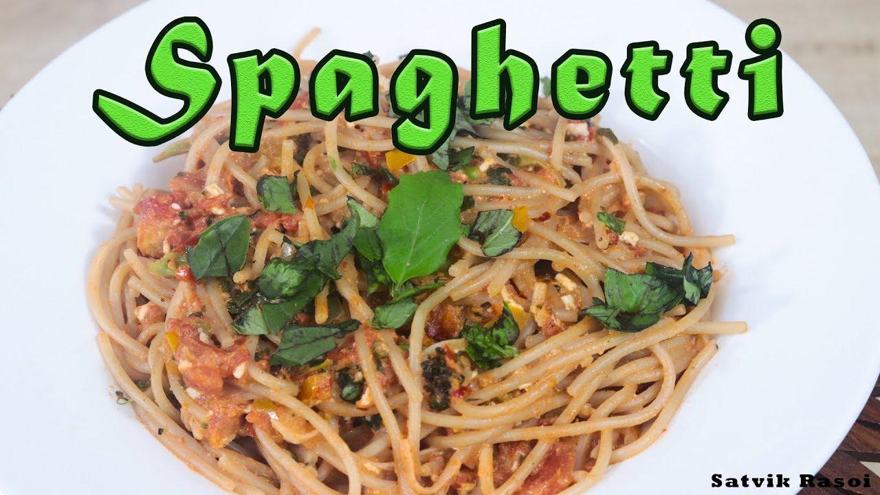 Tasty spaghetti recipe satvik rasoi youtube tasty spaghetti recipe satvik rasoi forumfinder Choice Image