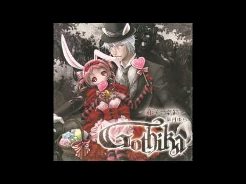 Gothika - 赤羊音戯箱 #09 CHILD'S PLAY