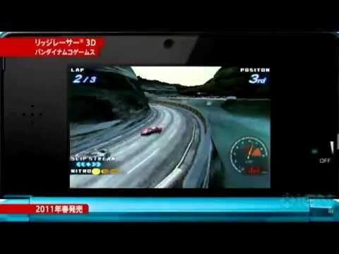 Nintendo 3DS Software Lineup Trailer