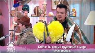 Южное Бутово.Выпуск 9