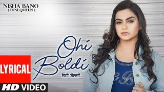 Ohi Boldi: Nisha Bano (Full Lyrical Song) KV Singh | Latest Punjabi Songs 2018 | T Series