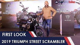 2019 Triumph Street Scrambler First Look   NDTV carandbike
