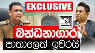 new-commissioner-general-of-prisons-thushara-upuldeniya