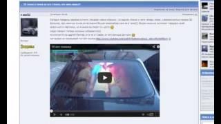 3D телевизор на заднем стекле автомобиля(Автолюбители изобретают все новые способы выделиться из общего потока. И если раньше дело ограничивалось..., 2015-05-13T13:57:15.000Z)