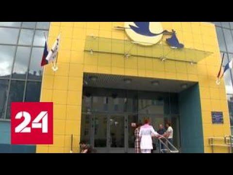 В брянском перинатальном центре погибли 11 детей