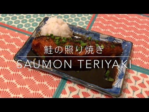 recette---saumon-teriyaki---鮭の照り焼き--teriyaki-salmon---heylittlejean