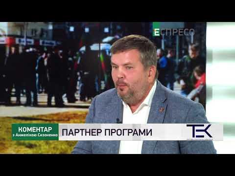 Espreso.TV: Слуги народу нічого не бояться і безкарно продають місця,   Карпов