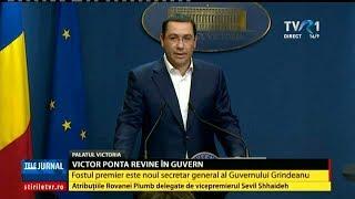 Declaraţii Victor Ponta, noul secretar general al Guvernului Grindeanu