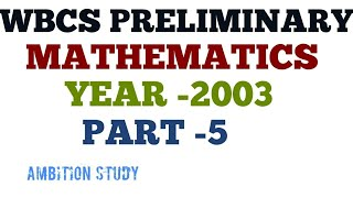 350. WBCS PRELIMINARY (2003) MATHEMATICS SOLVED WITH FULLY EXPLANATION IN BENGALI LANGUAGE