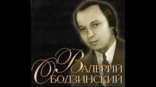 Валерий Ободзинский  Неизвестная исповедь (2005)