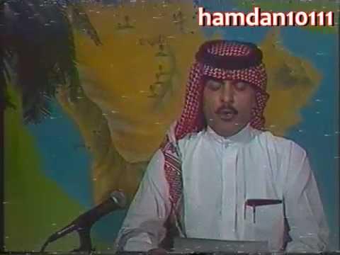 العزاء في وفاة الملك خالد ومبايعة الملك فهد Youtube