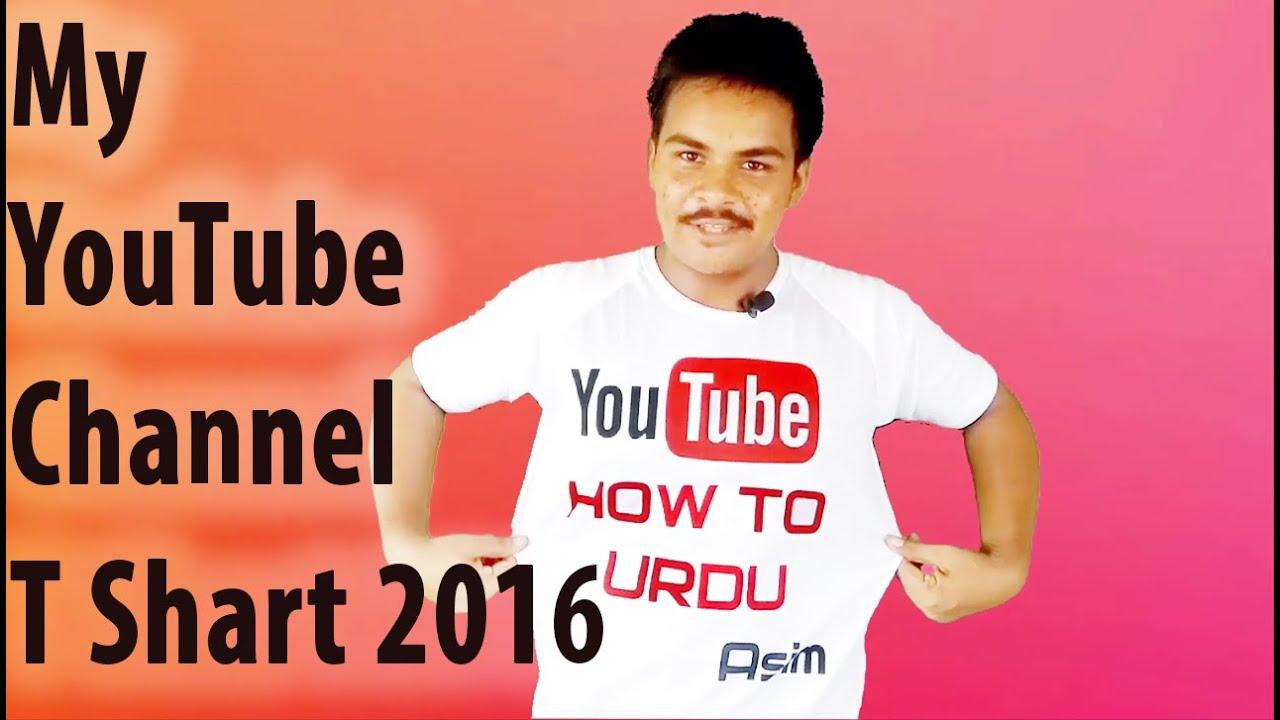 T shirt design youtube - My Youtube Channel T Shart 2016 Own Design T Shirt