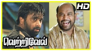 Vetrivel tamil movie | scenes | Sasikumar attacked by Rajesh | Miya knows Sasikumar has married