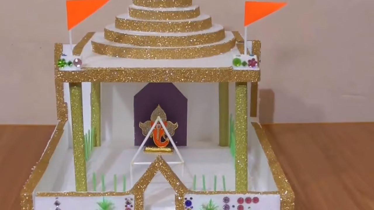 How To Make A Beautiful Temple At Home Ganesh Mandir