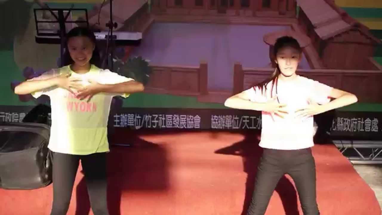 青春修煉手冊 GOGO女孩 - YouTube