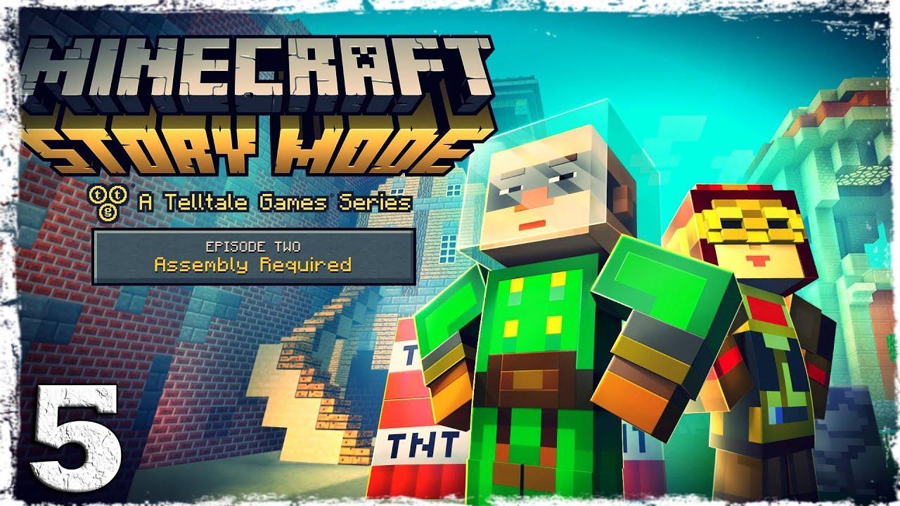 Minecraft story mode скачать бесплатно первый эпизод на андроид