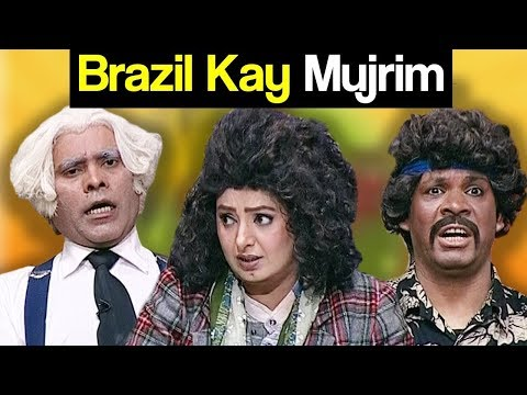 Best Of Khabardar Aftab Iqbal 4 June 2018 - Brazil Kay Mujrim - Express News